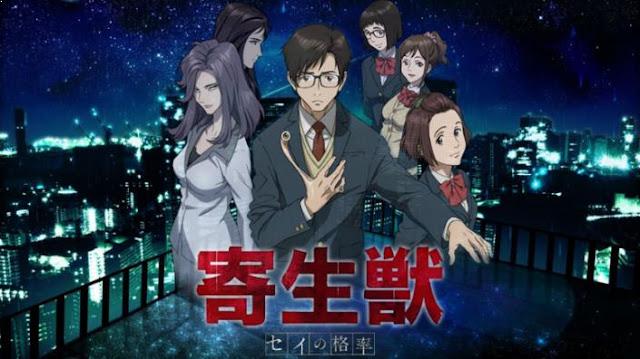 Best  Madhouse Anime list - Kiseijuu: Sei no Kakuritsu (Parasyte : The Maxim)