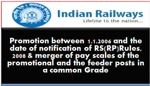 promotion-pay-between-11-2006-and-date-of-railway-order-paramnews