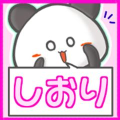 Panda's name sticker for Shiori