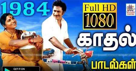 1984 Tamil Love songs