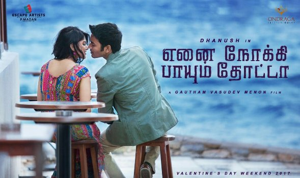Enai Noki Paayum Thota next upcoming tamil movie first look, Poster of movie Megha Akash, Dhanush download first look Poster, release date