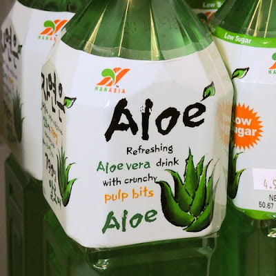 pure aloe vera juice whole foods