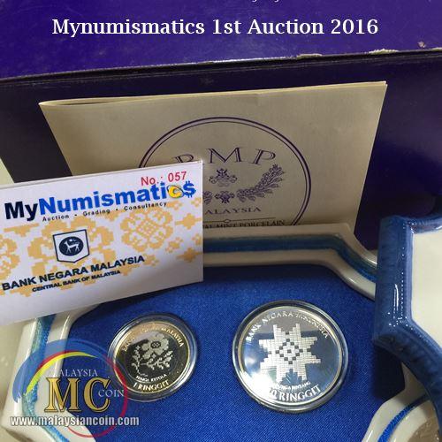 mynumismatics