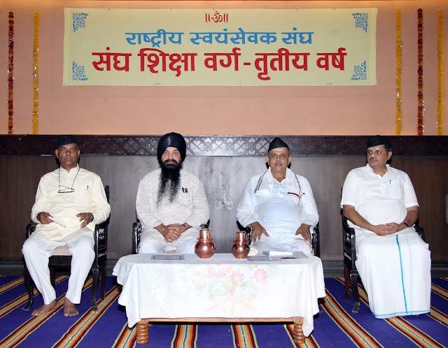 RSS third year annual training camp begins at Nagpur