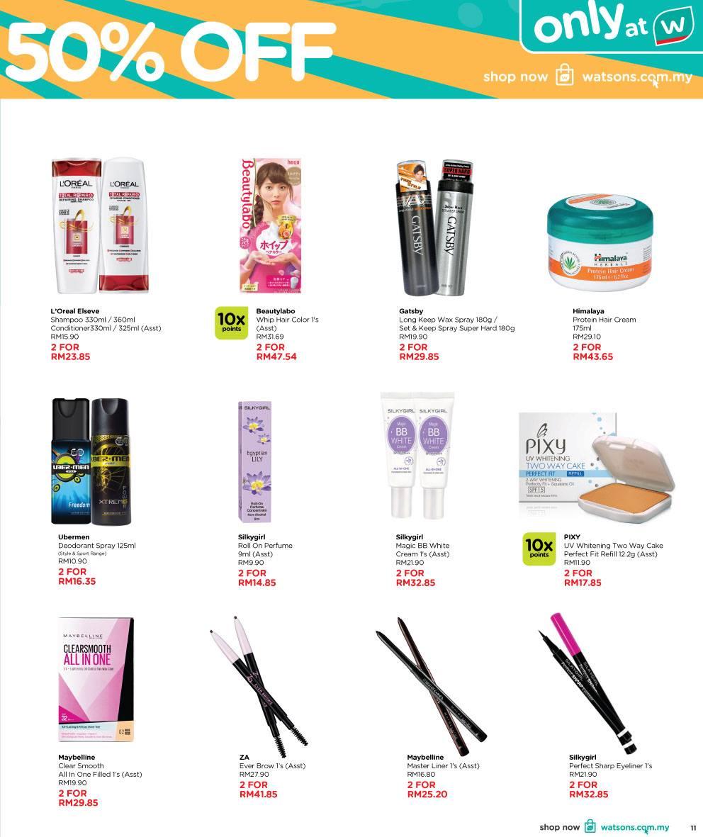 Watson shop online