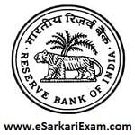 RBI Specialist Grade B Admit Card