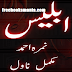 Iblees by Nimra Ahmed pdf free download