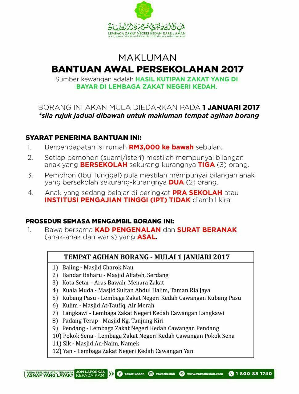 Sekolah Lembaga Zakat Negeri Kedah Red Pastel A