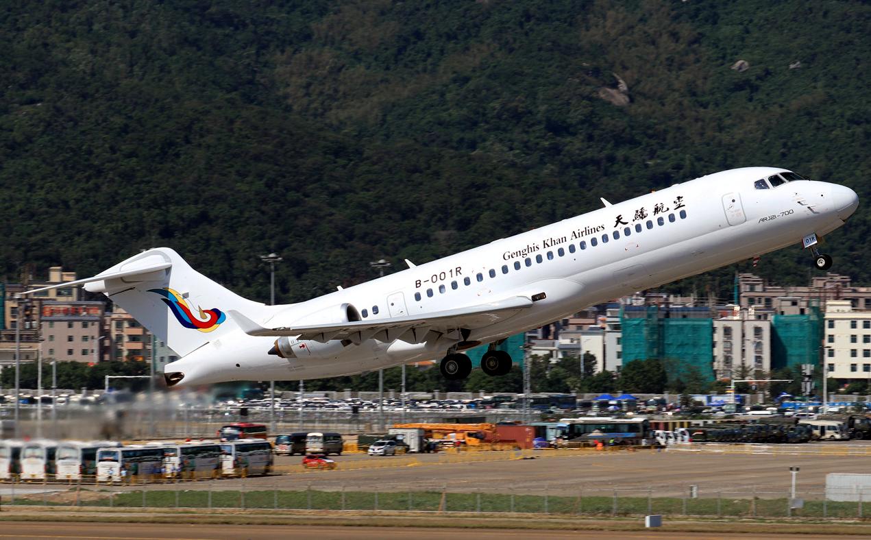 Comac ARJ21-700 Takeoff