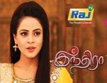 Indira,08th August 2016,Watch Online Indira Serial,Raj TV Serial,08-08-2016,Episode 122