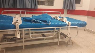 """מיטת קשירה בבית חולים ליס ליולדות נגד צעירה הרה בת 22 ע""""פ הוראתו של פקיד סעד דודי נגר"""