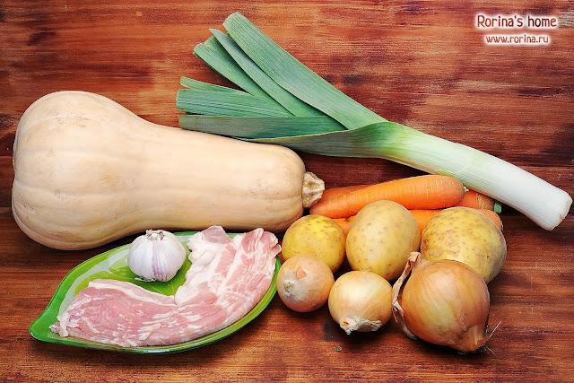 Ингредиенты на суп из тыквы и овощей