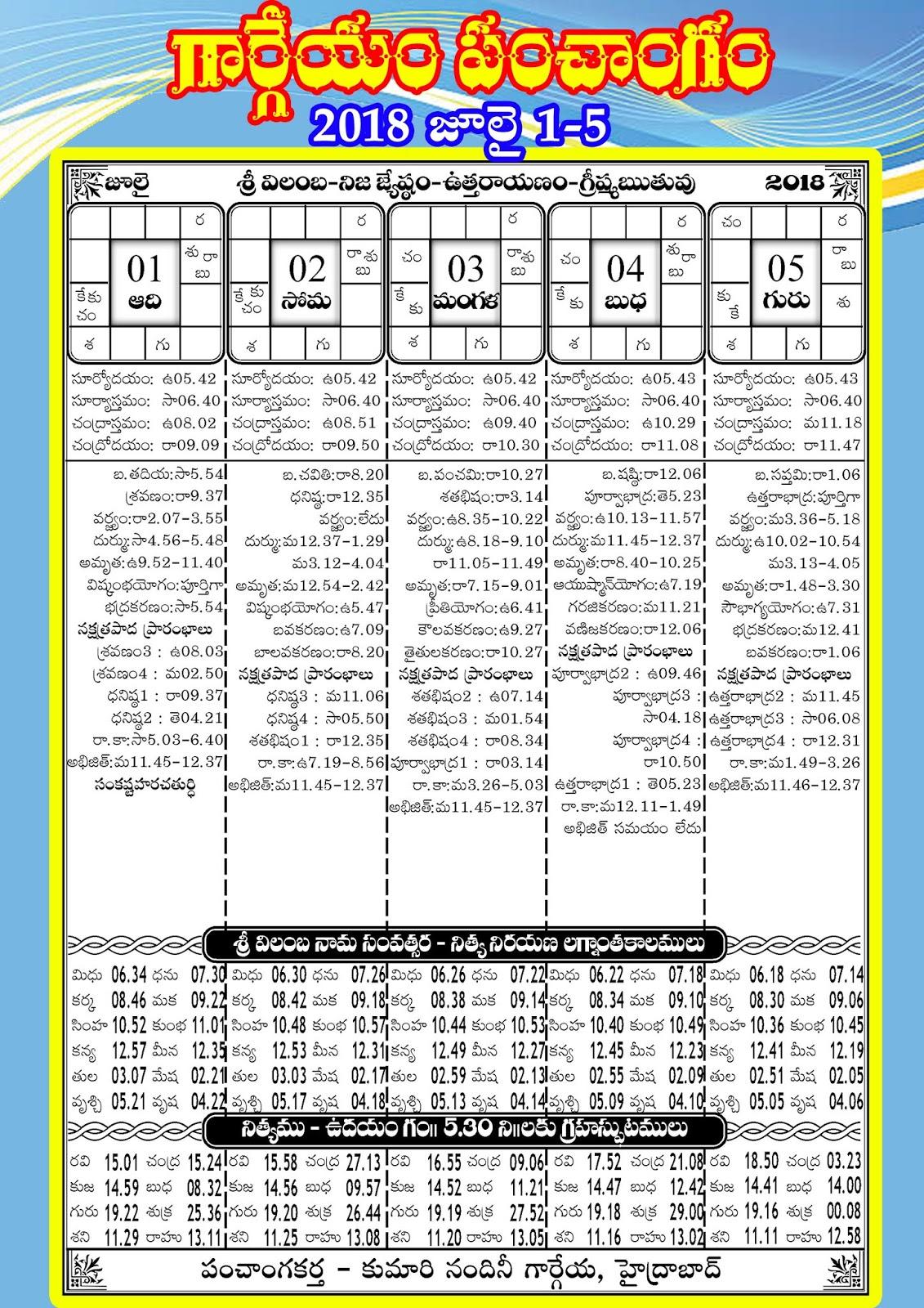 Hindu calendar panchangam | May 2019 Hindu Calendar  2019-04-16