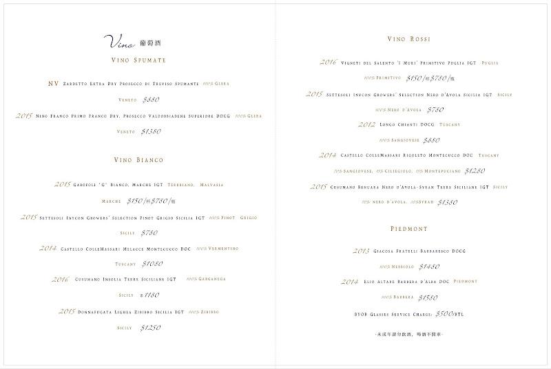 venti_menu_ch0322-013-高雄義大利美食