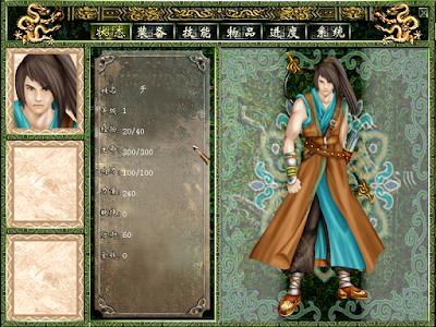 李世民傳奇之乾坤鏡中文版,隋唐歷史角色扮演RPG!