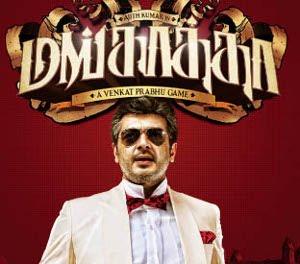 DATASPOT: Diwali Movies 2012 on Tamil Tv channels