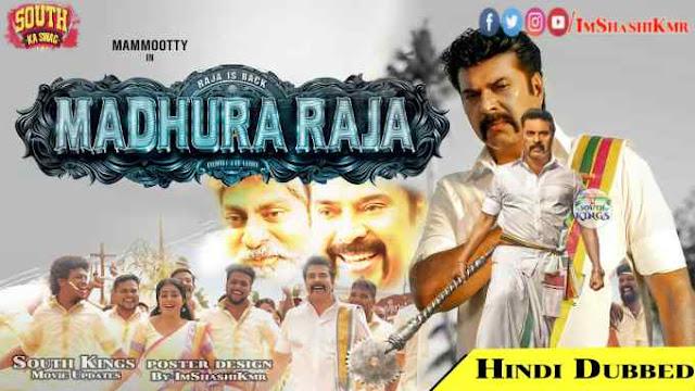 Madhura Raja Hindi Dubbed Full Movie Download - Madhura Raja 2020 movie in Hindi Dubbed new movie watch movie online website Download