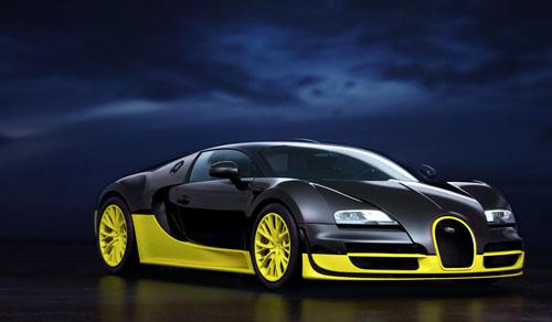 Top 8 Mobil Termahal di Dunia (2013) | ijogading.blogspot.com