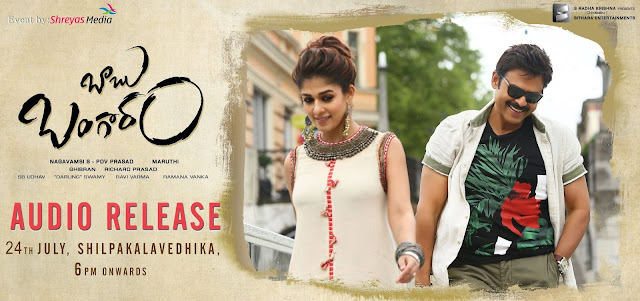 Babu Bangaram Movie audio launch and Movie Release Date Fixed on July 24th