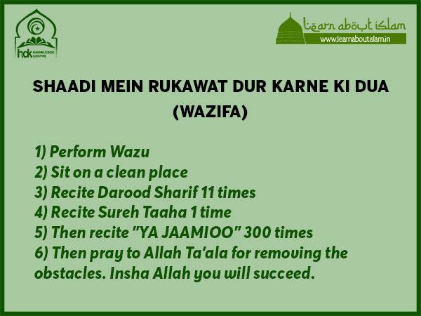 Shaadi Mein Rukawat Dur Karne Ki Dua (Wazifa)