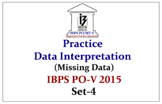 IBPS PO Mains 2015- Practice Data Interpretation Questions (Missing Data) With Solution