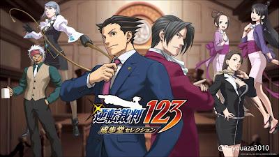 """Gyakuten Saiban: Sono """"Shinjitsu,"""" Igiari! (Ace Attorney)"""