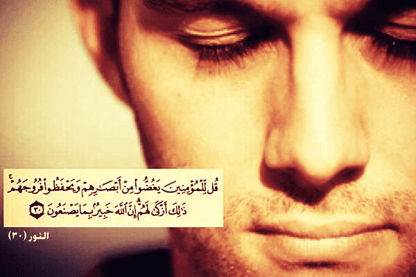 why lowering your gaze is good for you ?