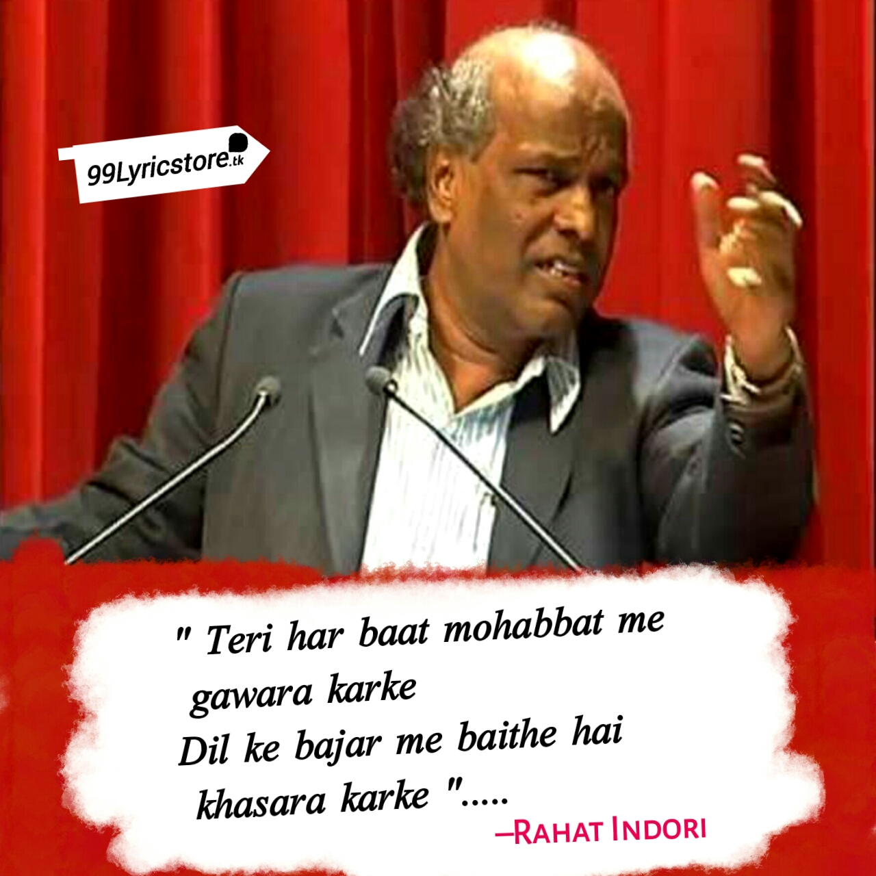 Teri Har Baat Mohabbat Me Gawara Karke – Rahat Indori | Ghazal Poetry, Rahat Indori Shayari, Rahat Indori Love Shayari, Rahat Indori Love ghazal, Rahat Indori Love lyrics, love Quotes, Love Poetry, love Ghazals, Two line Quotes, Rahat Indori image,  Teri har baat mohabbat me gawara karke Dil ke bazaar me baithe hai khasara karke
