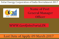 Solar Energy Corporation of India Recruitment 2017– Additional General Manager