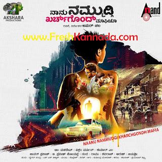Naanu Nammudgi Kharchgond Mafia Kannada Songs Download