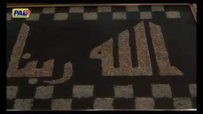 Terbaru Cara Membuat Kaligrafi dari Cangkang Telur