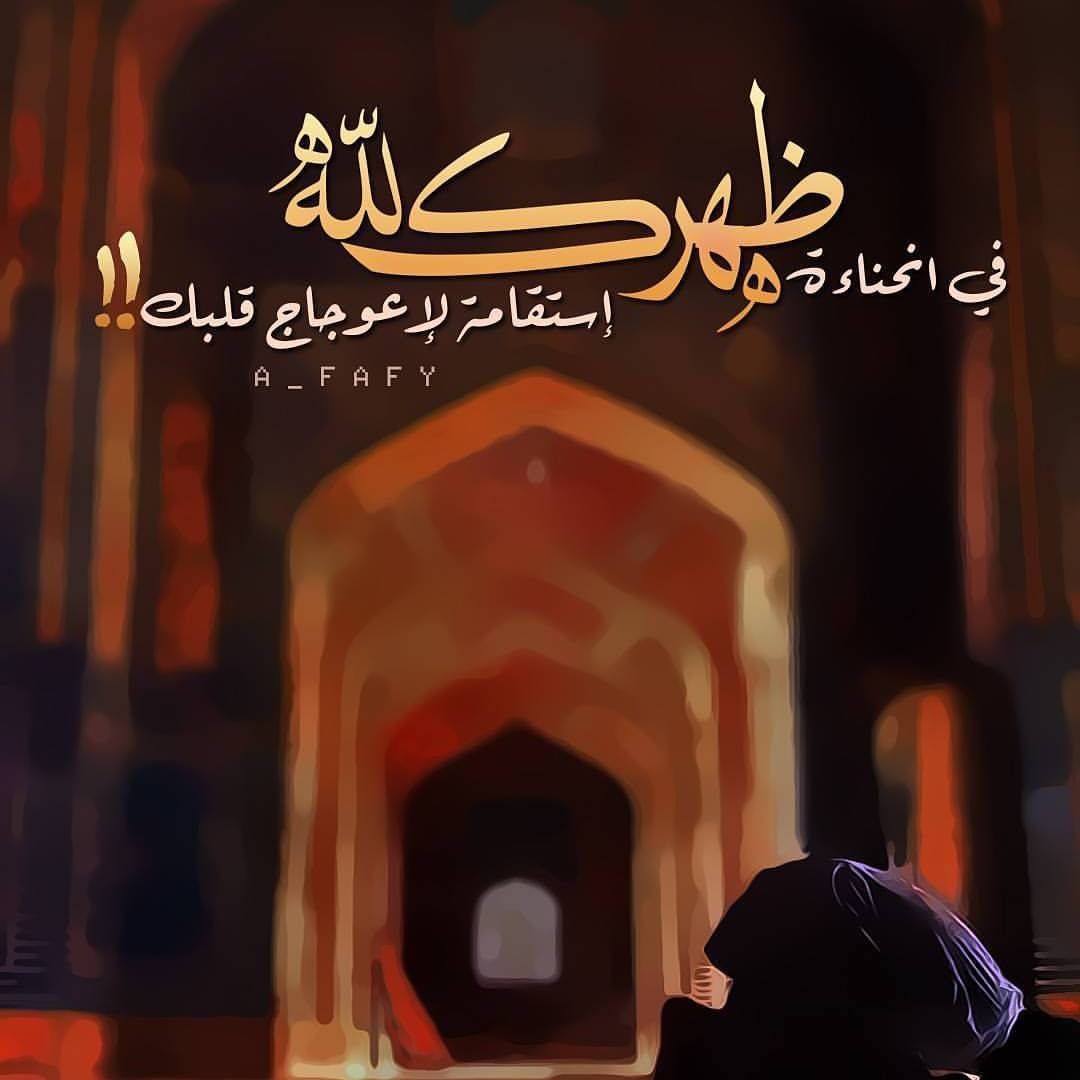 خلفيات اسلامية جديدة