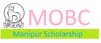 Manipur Scholarship 2017