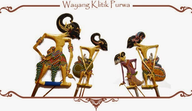Umumé, sebutan wayang tinuju marang wayang kulit purwa. Crita Wayang Mahabharata (Bima Bungkus)