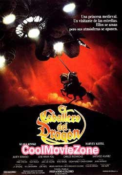 Star Knight (1985)