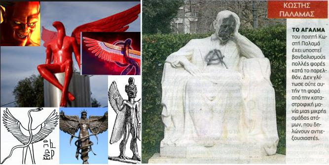 Σύσσωμο όλο το κατεστημένο μιλάει για μεσαίωνα όταν όμως αριστεροι σπάνε και βάφουν αγάλματα που έχουν σχέση με την Ελλάδα βουλώνουν!!