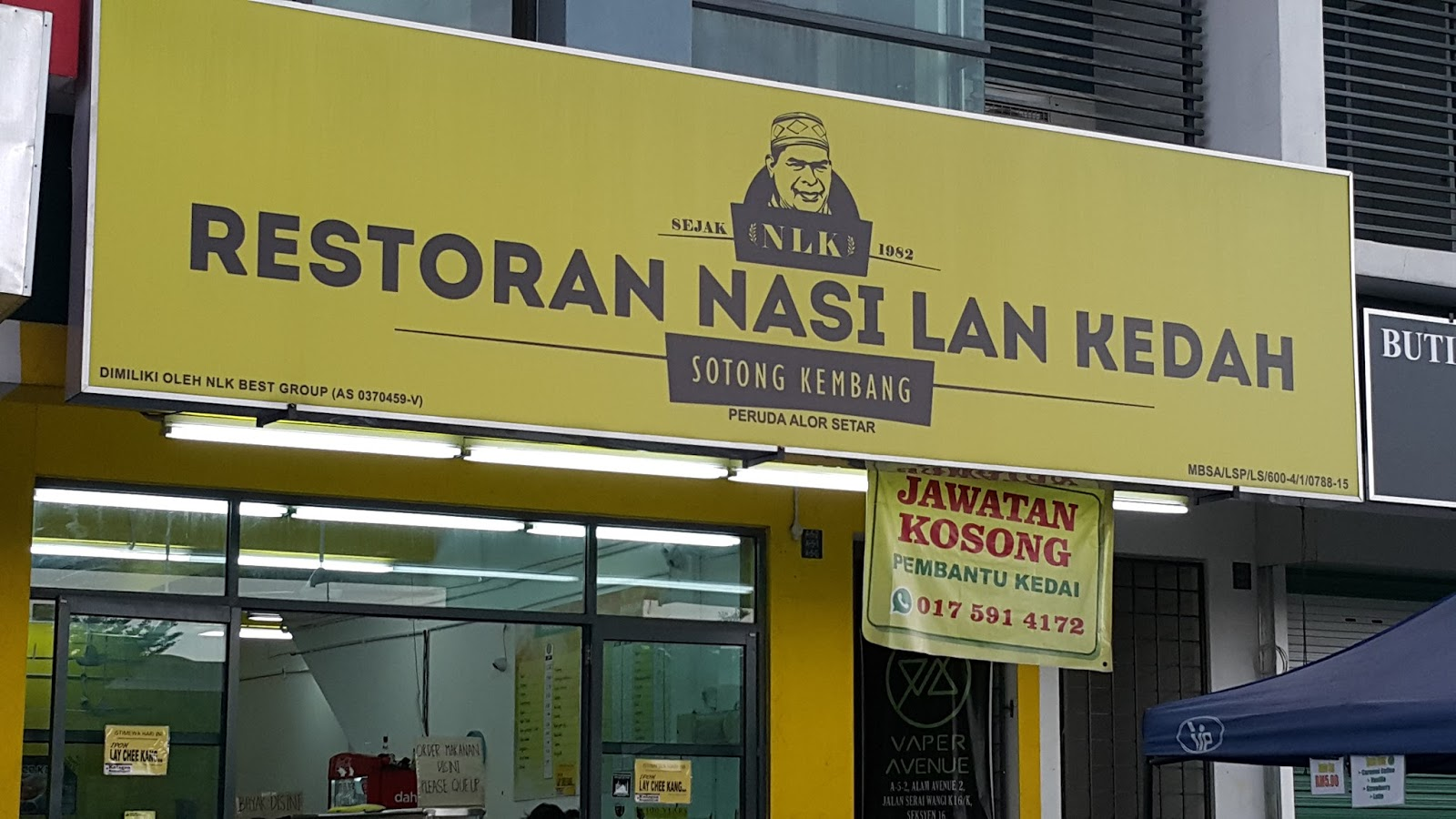 Tempat Makan Best di Shah Alam: Nasi lan kedah