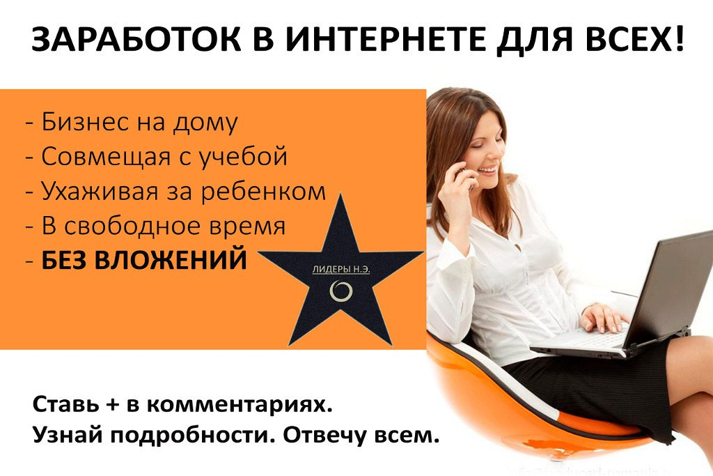имена православному как купить небольшой офис без вложений куртки зима разнообразие