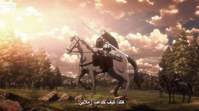 جميع حلقات انمى Shingeki no kyojin الموسم الثالث الجزء الثانى مترجم أونلاين كامل تحميل و مشاهدة