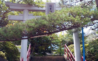多摩中沢の秋葉神社