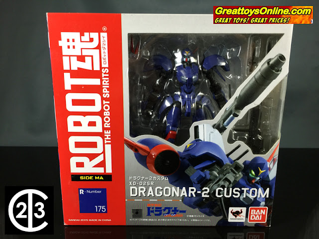 The Robot Spirits Dragonar2 Customphoto