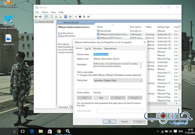 انشاء اختصار لخدمة Windows Services Manager في سطح المكتب start/stop/restart