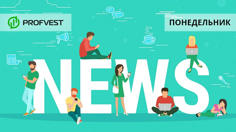 Новости от 16.03.20