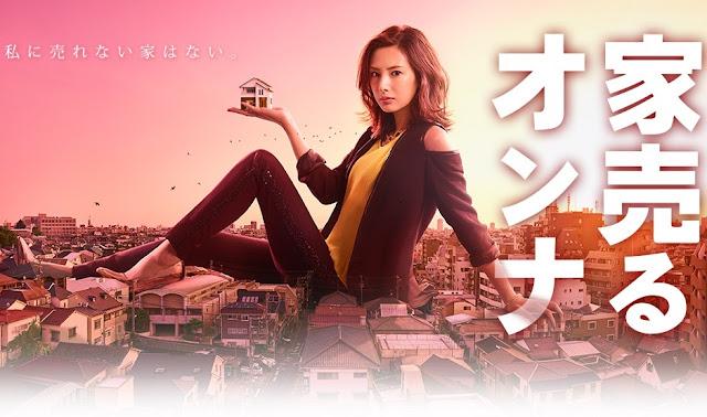 Download Dorama Jepang Ie Uru Onna Batch Subtitle Indonesia