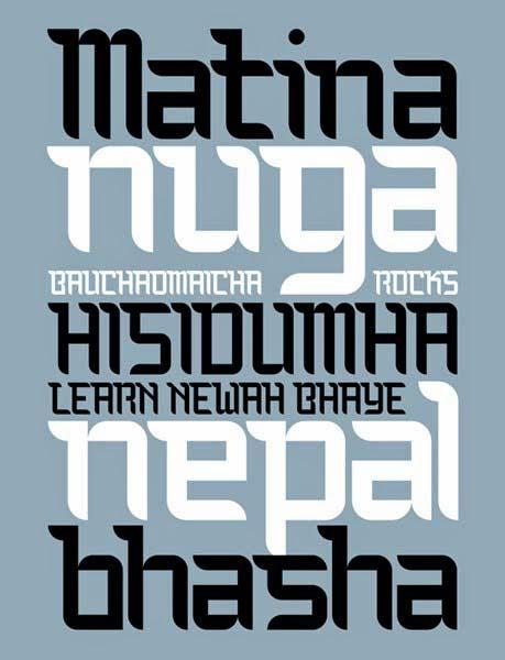 Bauchaomaicha font