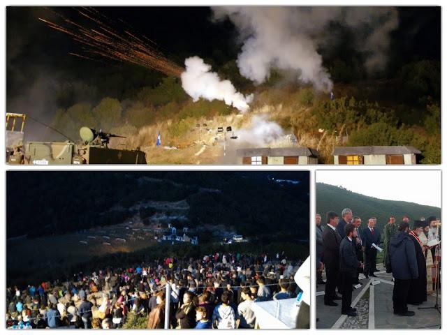 Γιάννενα: Την Κυριακή 27 Οκτωβρίου,η Aναπαράσταση της μάχης του Καλπακίου