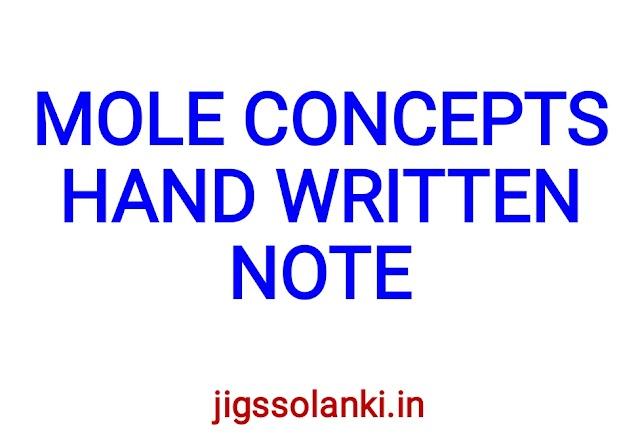 MOLE CONCEPT HAND WRITTEN NOTE