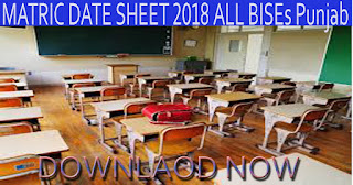 10th Class Date Sheet 2018