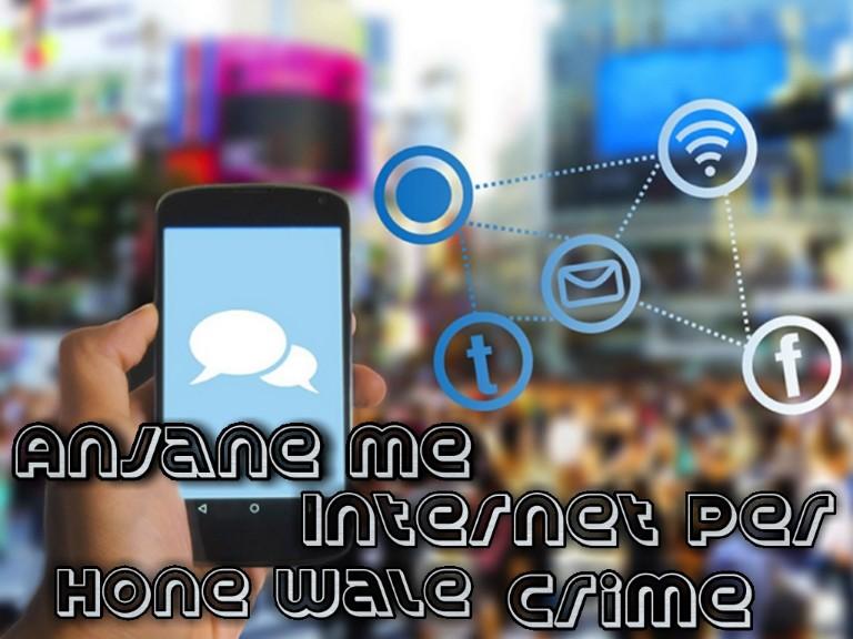 internet-per-hone-wale-crimes
