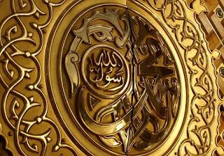 Pintu yang Dilalui Setan untuk Merasuki Manusia